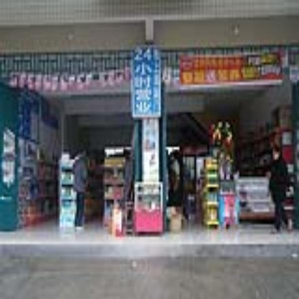 吉吉超市大门