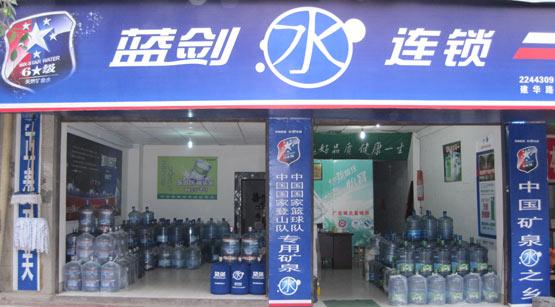 """四川蓝剑饮品集团有限公司(简称:蓝剑饮品集团),下属8家子公司5个原料(原酒)生产基地,主要从事植物蛋白饮料、矿泉水、低度酒的生产和销售,生产规模已突破200万吨,饮料产销量连续五年蝉联西南第一。植物蛋白饮品跻身全国第三,西部第一;矿泉水产销量位居全国第一,瓶装水市场占有率列西南第一,并取得了全国第一个""""中国矿泉水之乡""""的品牌独家使用权及矿泉水资源独家开发权。旗下拥有一个中国名牌、两个四川名牌和一个四川省著名商标。四川名牌""""唯怡""""在中国植物蛋白饮品市场掀"""