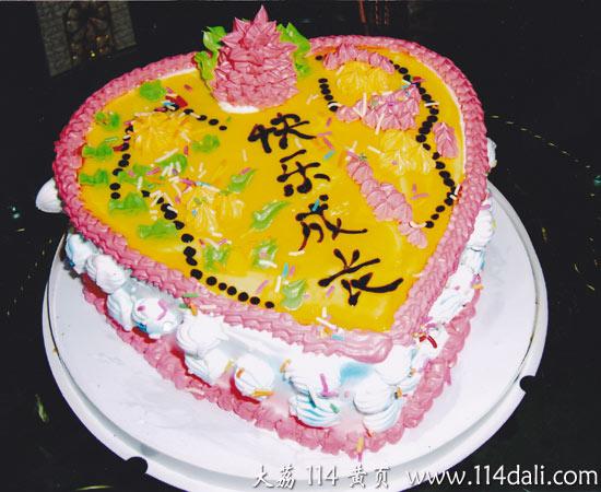 可爱的男宝宝蛋糕