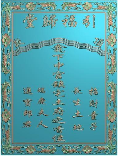 关键词:         全部评论 兴义市西南家神订做雕刻门牌,招牌,风景画
